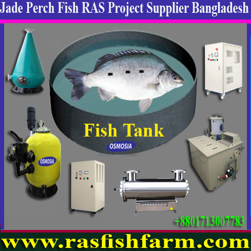 Aquaculture Ras Fish Tank Equipment Suppliers Company in Bangladesh, Ras Collapsible Tank Supplier Company in Bangladesh, Ras Flexible Fish Tank Supplier Company in Bangladesh, Flexible Fish Tank Suppliers Company in Bangladesh, Collapsible Tank Supplier Company in Bangladesh, Fish Pond Liner Supplier Company in Bangladesh, Ras Fish Farming Liner Supplier Company in Bangladesh, Ras Fish Farming Tank Liner Supplier Company in Bangladesh