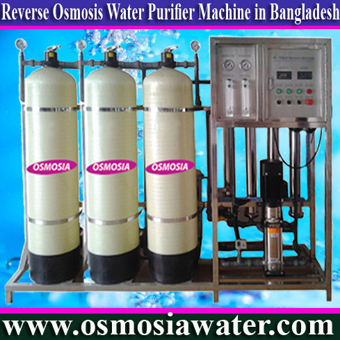 RO Water Purifier Price in Bangladesh, RO Water Purifier Price in bd, Water Purifier Price in Bangladesh, Water Filter Price in Bangladesh, RO Water Filter Price in Bangladesh, RO Water Machine Price in Bangladesh, Water Machine Price in Bangladesh, Water Machine Price in Bangladesh, Water Plant Price in Bangladesh, RO Water Plant Price in Bangladesh, Drinking Water Plant Price in Bangladesh, Drinking Water Machine Price in Bangladesh, Drinking Water System Price in Bangladesh, RO Water System Price in Bangladesh, RO Water Systems Price in Bangladesh, 6000 GPD RO Machine Supplier in Bangladesh, RO Water Treatment Systems Price in Bangladesh, RO Water Treatment Plant Price in Bangladesh, Mineral Water Treatment Plant Price in Bangladesh, Mineral Water Treatment Machine Price in Bangladesh, Mineral Water Treatment Systems Price in Bangladesh, Bottled Water Treatment Systems Price in Bangladesh, Bottled Water Treatment Machine Price in Bangladesh, Residential Water Treatment Machine Price in Bangladesh, Residential Water Treatment Filter Price in Bangladesh, Home Water Treatment Filter Price in Bangladesh