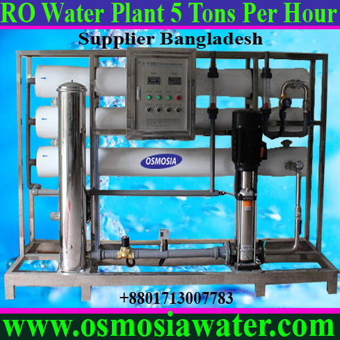 RO Water Purifier Price in Bangladesh, RO Water Purifier Price in bd, Water Purifier Price in Bangladesh, Water Filter Price in Bangladesh, RO Water Filter Price in Bangladesh, RO Water Machine Price in Bangladesh, Water Machine Price in Bangladesh, Water Machine Price in Bangladesh, Water Plant Price in Bangladesh, RO Water Plant Price in Bangladesh, Drinking Water Plant Price in Bangladesh, Drinking Water Machine Price in Bangladesh, Drinking Water System Price in Bangladesh, RO Water System Price in Bangladesh, RO Water Systems Price in Bangladesh, RO Water Treatment Systems Price in Bangladesh, 12000 GPD RO Water Plant Supplier Company in Bangladesh, 12000 GPD RO Plant Supplier Company in Bangladesh, 12000 GPD RO Machine Supplier Company in Bangladesh, 18000 GPD RO Machine Supplier Company in Bangladesh, 18000 GPD RO Systems Supplier Company in Bangladesh, 18000 GPD RO Plants Supplier Company in Bangladesh, RO Water Treatment Plant Price in Bangladesh, Mineral Water Treatment Plant Price in Bangladesh, Mineral Water Treatment Machine Price in Bangladesh, Mineral Water Treatment Systems Price in Bangladesh, Bottled Water Treatment Systems Price in Bangladesh, Bottled Water Treatment Machine Price in Bangladesh, Residential Water Treatment Machine Price in Bangladesh, Residential Water Treatment Filter Price in Bangladesh, Home Water Treatment Filter Price in Bangladesh