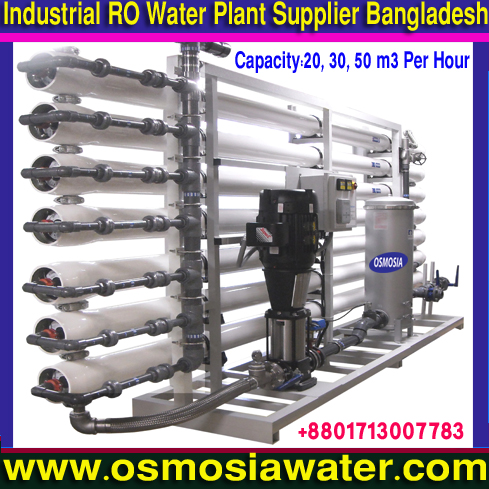 RO Water Purifier Price in Bangladesh, RO Water Purifier Price in bd, Water Purifier Price in Bangladesh, Water Filter Price in Bangladesh, RO Water Filter Price in Bangladesh, RO Water Machine Price in Bangladesh, Water Machine Price in Bangladesh, Water Machine Price in Bangladesh, Water Plant Price in Bangladesh, RO Water Plant Price in Bangladesh, Drinking Water Plant Price in Bangladesh, Drinking Water Machine Price in Bangladesh, Industrial RO Plant Suppliers Companies in Bangladesh, Industrial RO Machine Suppliers Companies in Bangladesh, Industrial RO System Suppliers Companies in Bangladesh, Industrial Water Filtering Machine Suppliers Companies in Bangladesh, Industrial Water Treatment Machine Supplier Company in Bangladesh, Industrial WTP Plant Supplier Company in Bangladesh, WTP Plant Supplier Company in Bangladesh, Drinking Water System Price in Bangladesh, RO Water System Price in Bangladesh, RO Water Systems Price in Bangladesh, RO Water Treatment Systems Price in Bangladesh, RO Water Treatment Plant Price in Bangladesh, Mineral Water Treatment Plant Price in Bangladesh, Mineral Water Treatment Machine Price in Bangladesh, Mineral Water Treatment Systems Price in Bangladesh, Bottled Water Treatment Systems Price in Bangladesh, Bottled Water Treatment Machine Price in Bangladesh, Residential Water Treatment Machine Price in Bangladesh, Residential Water Treatment Filter Price in Bangladesh, Home Water Treatment Filter Price in Bangladesh