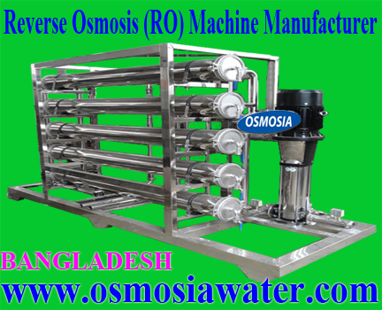 RO Plant Supplier Company in Bangladesh, 6000 GPD RO Plant Supplier Company in Bangladesh, 12000 GPD RO Plant Supplier Company in Bangladesh, 12000 GPD RO Machine Supplier Company in Bangladesh, 6000 GPD RO Machine Supplier Company in Bangladesh, 3800 GPD RO Machine Supplier Company in Bangladesh, 3800 GPD RO Plant Supplier Company in Bangladesh, 3800 GPD RO System Supplier Company in Bangladesh, 3000 GPD RO System Supplier Company in Bangladesh, 1500 GPD RO System Supplier Company in Bangladesh, 1500 GPD RO Machine Supplier Company in Bangladesh, 1500 GPD RO Plant Supplier Company in Bangladesh, RO Systems Supplier Company in Bangladesh