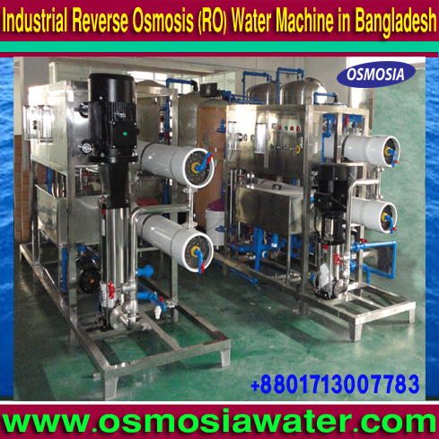 RO Plant Suppliers Companies in Bangladesh, 6000 GPD RO Plant Suppliers Companies in Bangladesh, 12000 GPD RO Plant Suppliers Companies in Bangladesh, 12000 GPD RO Machine Suppliers Companies in Bangladesh, 6000 GPD RO Machine Suppliers Companies in Bangladesh, Industrial RO Plant Supplier Company in Bangladesh, Industrial RO Machine Supplier Company in Bangladesh, Industrial RO System Supplier Company in Bangladesh, Industrial Water Filtering Machine Supplier Company in Bangladesh, 3800 GPD RO Machine Suppliers Companies in Bangladesh, 3800 GPD RO Plant Suppliers Companies in Bangladesh, 3800 GPD RO System Suppliers Companies in Bangladesh, 3000 GPD RO System Suppliers Companies in Bangladesh, 1500 GPD RO System Suppliers Companies in Bangladesh, 1500 GPD RO Machine Suppliers Companies in Bangladesh, 1500 GPD RO Plant Suppliers Companies in Bangladesh, RO Systems Suppliers Companies in Bangladesh