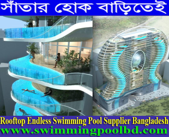 Industrial Building Swimming Pool Company in Bangladesh, Industrial Building Swimming Pool Supply Company in Bangladesh, Swimming Pool companies in Bangladesh, Swimming Pool Contractor in Bangladesh, Swimming Pool Equipment Construction in Bangladesh, Swimming Pool Construction Company in Bangladesh, Swimming Pool Construction Company in Dhaka Bangladesh, Massage Bathtub Price in Bangladesh, Massage Jacuzzi SupplierPrice Bangladesh, Massage Jacuzzi SupplierPrice in Bangladesh, Massage Bathtub SupplierPrice Bangladesh, Massage Bathtub SupplierPrice in Bangladesh, Massage Jacuzzi CompanyPrice Bangladesh, Massage Jacuzzi CompanyPrice in Bangladesh, Massage Bathtub CompanyPrice Bangladesh, Massage Bathtub CompanyPrice in Bangladesh
