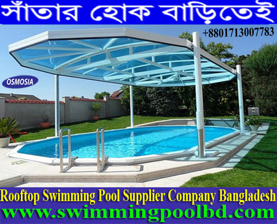 Apartment Rooftop Play Ground Suppliers Companies in Bangladesh, Apartment Rooftop Playground Suppliers Companies in Bangladesh, Rooftop Playground Suppliers Companies in Bangladesh, Playground Suppliers Companies in Bangladesh, Playground Equipment Suppliers Companies in Bangladesh, Playground Product Suppliers Companies in Bangladesh, Playground Equipments in Bangladesh, The 10 Best Swimming Pool Equipment with Hydrotherapy Massage Jacuzzi Bathtub Supplier in Dhaka Bangladesh, The 10 Best Swimming Pool Equipment with Hydrotherapy Massage Jacuzzi Bathtub Supplier Company in Dhaka Bangladesh, The 10 Best Swimming Pool Equipment with Hydrotherapy Massage Jacuzzi Bathtub Supplier Company in Dhaka, The 10 Best Swimming Pool Equipment with Hydrotherapy Massage Jacuzzi Bathtub Supplier Company in Cox's Bazar, Best Swimming Pool Equipment with Hydrotherapy Massage Jacuzzi Bathtub Supplier Company in Cox's Bazar, Swimming Pool Equipment with Hydrotherapy Massage Jacuzzi Bathtub Supplier Company in Cox's Bazar, Swimming Pool Equipment with Hydrotherapy Massage Jacuzzi Bathtub Hotel in Cox's Bazar, River Flow Swimming Pool with Hydrotherapy Massage Jacuzzi Bathtub Hotel in Cox's Bazar, River Flow Swimming Pool with Hydrotherapy Massage Jacuzzi Bathtub Hotel in Dhaka