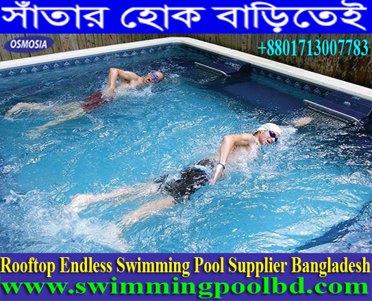 Complete Modern Swimming Pool for Resort in Bangladesh, Complete Modern Swimming Pool Supplier for Resort in Bangladesh, Complete Swimming Pool Supplier for Resort in Bangladesh, Resort in Bangladesh, Tourist Resort in Bangladesh, Tourist Resort with Swimming Pool in Bangladesh, Resort with Swimming Pool in Bangladesh