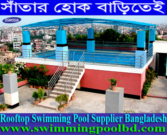 Health Club Products Suppliers Companies in Bangladesh, Health Club Equipment Suppliers Companies in Bangladesh, Health Club Equipment Suppliers Company in Bangladesh, Modern Health Club Equipment Suppliers Company in Dhaka Bangladesh, Modern Health Club Products Suppliers Company in Dhaka Bangladesh, Hotel Rooftop River Flow Swimming Pool with Hydrotherapy Massage Jacuzzi Bathtub Supplier Company in Dhaka Bangladesh, Hotel Rooftop River Flow Endless Swimming Pool with Hydrotherapy Massage Jacuzzi Bathtub Supplier Company in Dhaka Bangladesh, Home Rooftop River Flow Endless Swimming Pool with Hydrotherapy Massage Jacuzzi Bathtub Supplier Company in Dhaka Bangladesh, Building Rooftop River Flow Endless Swimming Pool with Hydrotherapy Massage Jacuzzi Bathtub Supplier Company in Dhaka Bangladesh, Hotel Resort Rooftop River Flow Endless Swimming Pool with Hydrotherapy Massage Jacuzzi Bathtub Supplier Company in Dhaka Bangladesh