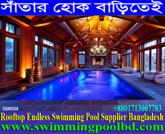 Industrial Building Swimming Pool Company in Bangladesh, Industrial Building Swimming Pool Supply Company in Bangladesh, Swimming Pool companies in Bangladesh, Swimming Pool Contractor in Bangladesh, Swimming Pool Equipment Construction in Bangladesh, Swimming Pool Construction Company in Bangladesh, Swimming Pool Construction Company in Dhaka Bangladesh