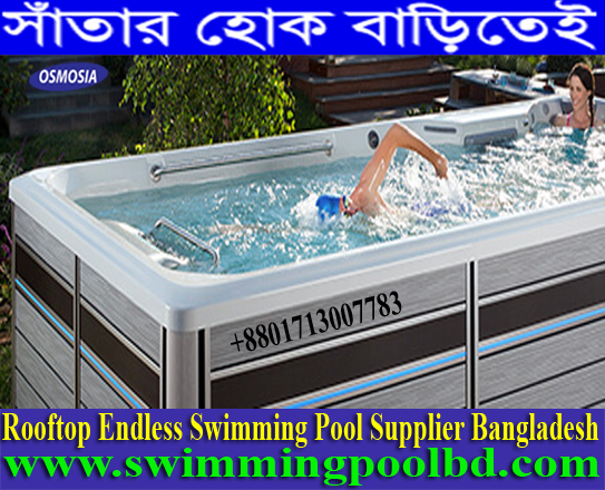 Park Swimming Pools Pumps Suppliers Companies in Dhaka Bangladesh, Swimming Pool Supplier for Park in Dhaka Bangladesh, Swimming Pools Suppliers for Park in Dhaka Bangladesh, Swimming Pools Equipment Suppliers for Park in Dhaka Bangladesh, Swimming Pools System Suppliers for Park in Dhaka Bangladesh, Complete Swimming Pools Systems Suppliers for Park in Dhaka Bangladesh