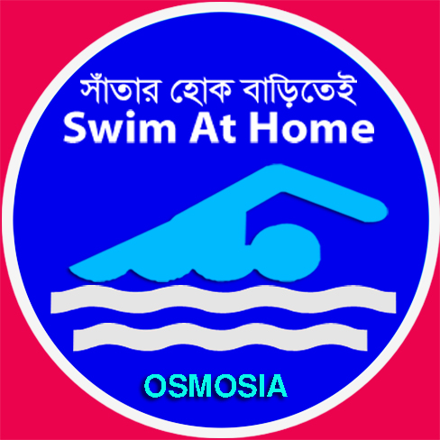 Swimming Pools Cleaning Chemical Supplier Company in Bangladesh, Swimming Pools Cleaning Chemical Supplier in Bangladesh, Swimming Pools Cleaning Chemical Suppliers Bangladesh, Bangladesh Swimming Pools Chemical Supplier Company, Bangladesh Swimming Pools Chemicals Supplier Company, Bangladesh Swimming Pools Chemicals Suppliers Company, Bangladesh Swimming Pools Chemicals Suppliers Companies, Bangladesh Swimming Pools Chemicals Suppliers Companies List, Bangladesh Swimming Pools Water Chemicals Suppliers Companies List, Bangladesh Swimming Pools Water Chemicals Supplier