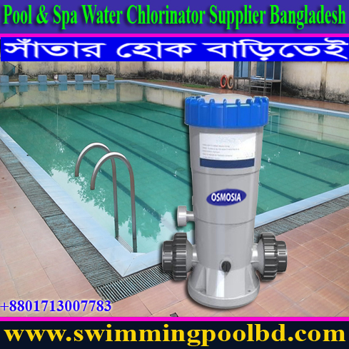 Automatic inline Swimming Pool Chlorinator Suppliers Bangladesh, Automatic inline Swimming Pool Chlorinator Suppliers Company Bangladesh, Swimming Pool Automatic inline Chlorinator Suppliers in Bangladesh, Swimming Pool Automatic inline Chlorinator Suppliers Company in Bangladesh, Bangladesh Swimming Pool Automatic inline Chlorinator Suppliers, Automatic inline Swimming Pool Chlorinator Suppliers Company Bangladesh, Swimming Pool Automatic inline Chlorinator Suppliers in Bangladesh, Swimming Pools Automatic inline Chlorinator Suppliers Company in Bangladesh