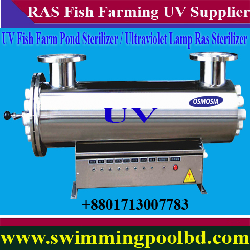 Aquaculture Uv Water Sterilizer Supply Bangladesh, Ras Aquaculture UV/Ultraviolet Systems in Bangladesh, Ras Aquaculture Fish UV/Ultraviolet Systems in Bangladesh, Ras Aquaculture Fish Farm UV/Ultraviolet Systems in Bangladesh, Ras Aquaculture Fish Farming UV/Ultraviolet in Bangladesh, Ras Aquaculture Fish Farming UV/Ultraviolet Sterilizer  in Bangladesh, Ras Aquaculture Indoor Fish Farming UV/Ultraviolet in Bangladesh, Indoor Ras Aquaculture Fish Farming UV/Ultraviolet in Dhaka Bangladesh, Indoor Ras Aquaculture Fish Farming UV/Ultraviolet in Bangladesh, Indoor Ras Aquaculture Fish Farming Equipment UV/Ultraviolet in Bangladesh, Indoor Ras Aquaculture Fish Farming Accessories UV/Ultraviolet in Bangladesh, Indoor Ras Aquaculture Fish Farming Products UV/Ultraviolet in Bangladesh