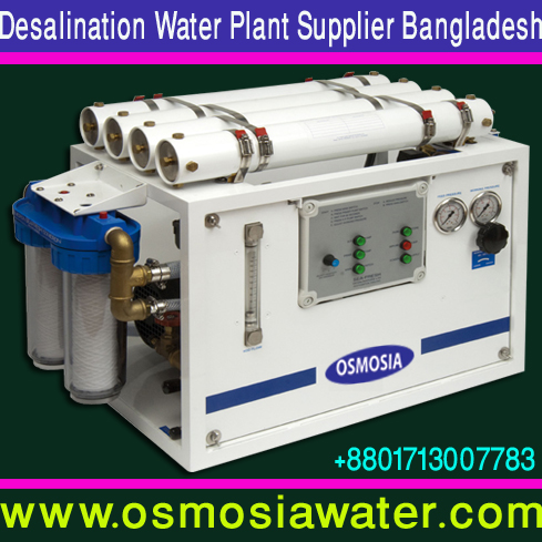 Saline Water Machine Supplier Company for Coastal Area of Bangladesh, Salt Water Machine Supplier Company for Coastal Area of Bangladesh, Salt Water Filtering Machine Supplier Company for Coastal Area of Bangladesh, Salt Water Filtering Plant Supplier Company for Coastal Area of Bangladesh, Salt Water Treatment Plant Supplier Company for Coastal Area of Bangladesh, Salt Water Treatment Machine Supplier Company for Coastal Area of Bangladesh
